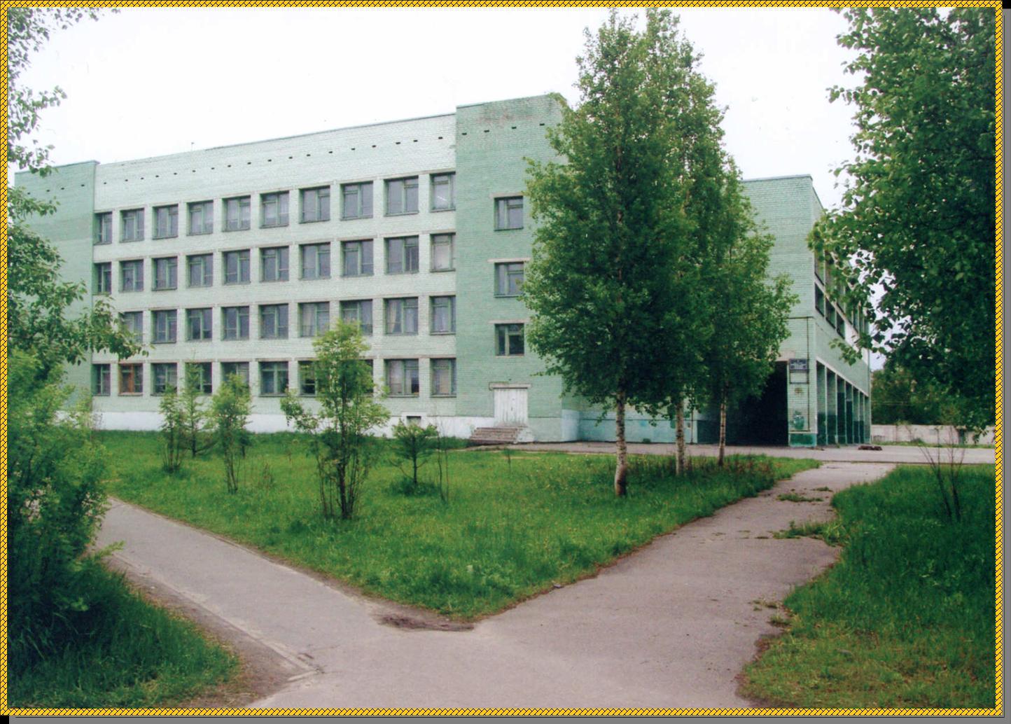 Центр медицинских катастроф рязань